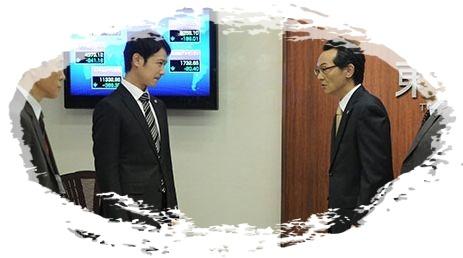 倍返し 流行語大賞 2013