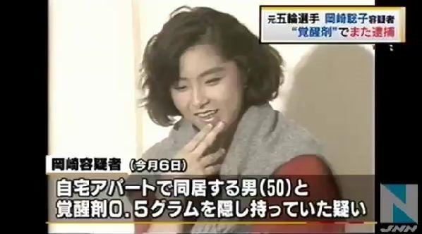 岡崎聡子の画像 p1_12