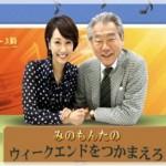 みのもんた暴言、島倉千代子さんの葬儀参列を「カムバックにふさわしい舞台」