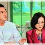 プレイボーイ谷隼人は離婚後松岡きっこと再婚、伝説の亭主関白夫