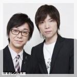 風藤松原(THE MANZAI 2013ファイナリスト)が優勝してもおかしくなかった!
