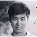 昭和の英雄、石原裕次郎の喧嘩武勇伝と伝説エピソードは?