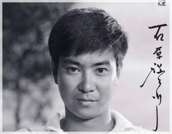 石原裕次郎の喧嘩伝説