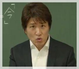 今でしょ! 流行語大賞 2013