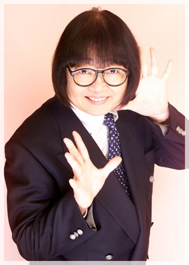 大木凡人の武勇伝伝説