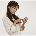 携帯スマホで浮気を見破る方法