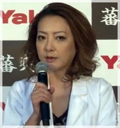 西川史子 離婚 原因