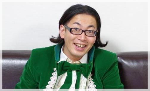 髭男爵ひぐち君 マザコン