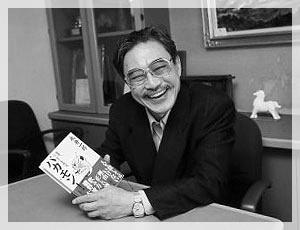 永井一郎 死去