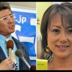 つちやかおりと布川敏和の離婚の原因の真相とは?