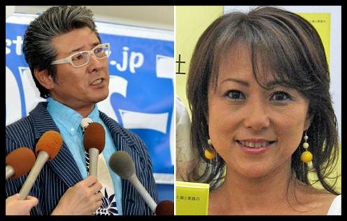 つちやかおりと布川敏和の離婚の原因
