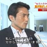 都議会 鈴木章浩 ヤジとウソ発言で辞職か!?