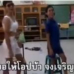 韓国のインチキ指摘動画「我らがオッパ(兄貴)、万歳!」日本語対応Youtube動画が話題に